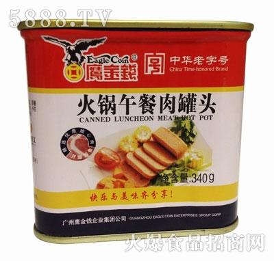 鹰金钱火锅午餐肉