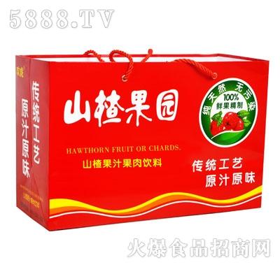 欢虎山楂果园山楂果汁果肉饮料(手提袋)