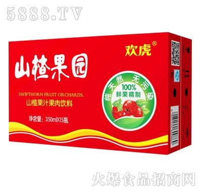 欢虎山楂果园山楂果汁果肉饮料350mlx15