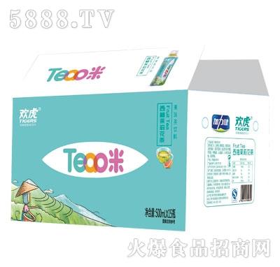 欢虎Tea咪西柚茉莉花茶500mlx15