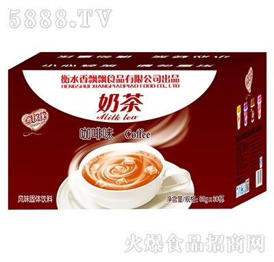 香飘飘奶茶咖啡味65gx30杯