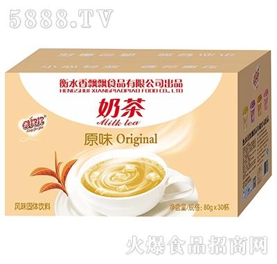 香飘飘奶茶原味80gx30杯