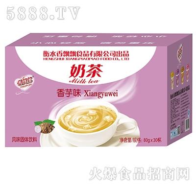 香飘飘奶茶香芋味80gx30杯