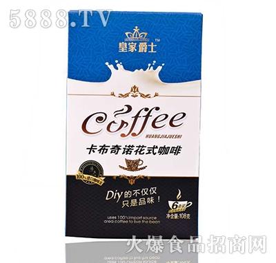 皇家爵士卡布奇�Z花式咖啡108g