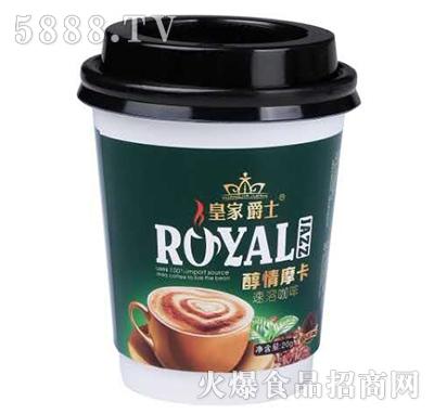 皇家爵士醇情摩卡花式咖啡20g