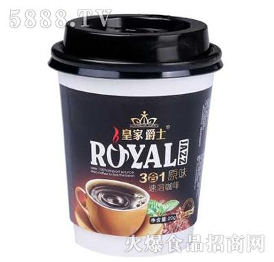 皇家爵士原味速溶咖啡20g