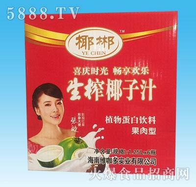 1.25LX6瓶椰郴生榨椰子汁