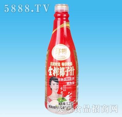 1.25L椰斌生榨椰子汁果肉型
