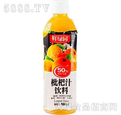 鲜绿园枇杷汁饮料500ml