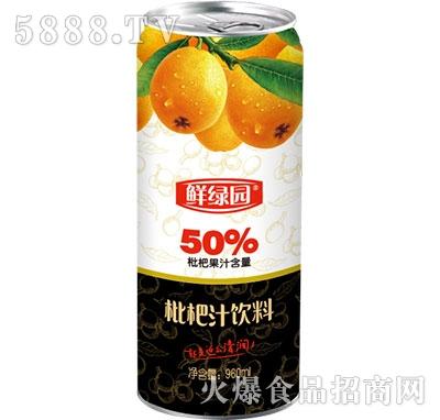 鲜绿园枇杷汁饮料960ml