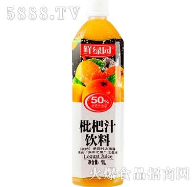 鲜绿园枇杷汁饮料1L