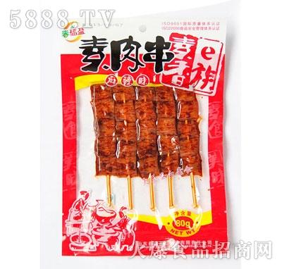 春福盈素肉串麻辣味