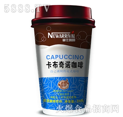雀仕咖啡卡布奇诺咖啡30g