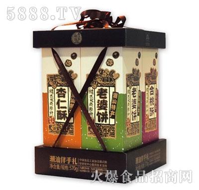 潮汕伴手礼570g|广东荣诚食品有限公司-火爆食