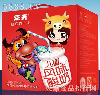 京天儿童风味酸奶200x12