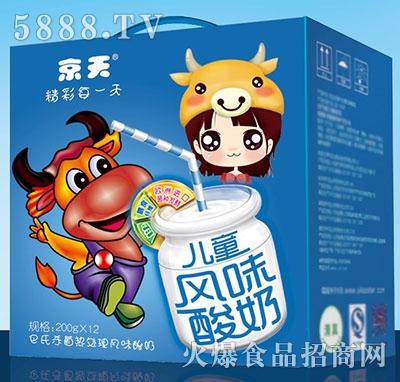 京天儿童风味酸奶(蓝)200x12