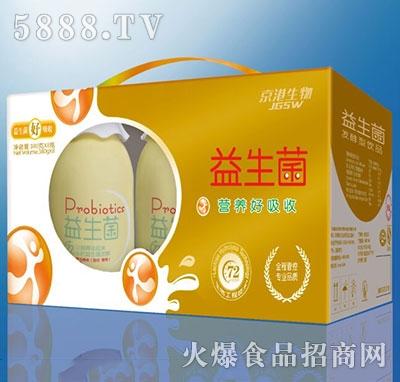 京港生物益生菌发酵型饮品