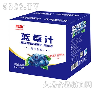 唇动蓝莓汁1.5Lx6瓶