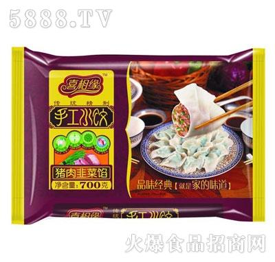 喜相缘猪肉韭菜700克水饺