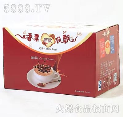 香票奶茶咖啡味1x30杯