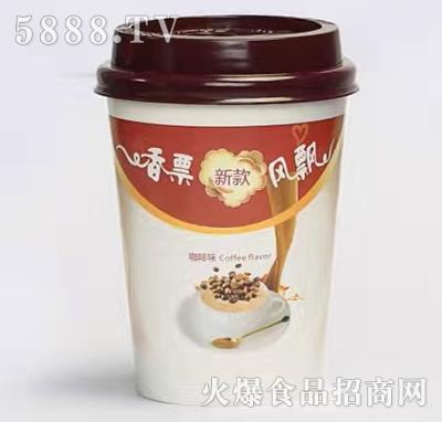 香票奶茶咖啡味