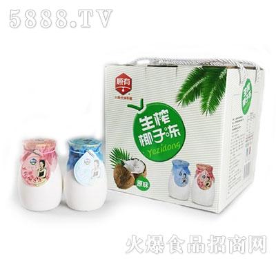 顺有生榨椰子冻(原味)礼盒