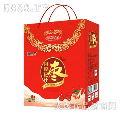 蔡都华荣阿胶枣杞汁植物饮料礼盒装