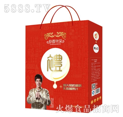 蔡都华荣猴头菇核桃露+乳酸菌果汁礼盒装