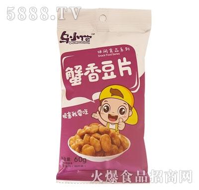乌小倌蟹香豆片60g