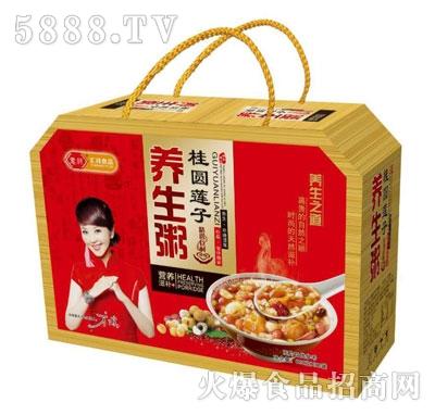 汇祥桂圆莲子养生八宝粥礼盒