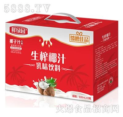 鲜果园生榨椰汁乳味饮料500mlx8瓶