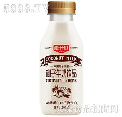 350ml椰开心椰子牛奶