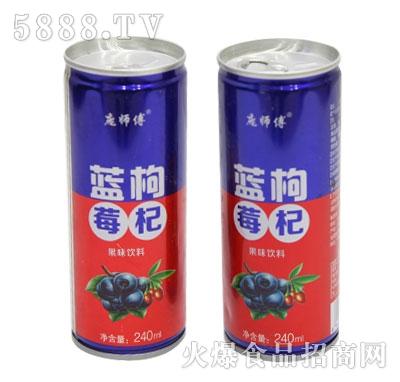 庞师傅蓝莓枸杞汁240ml