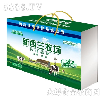 新西兰牧场奶礼盒装