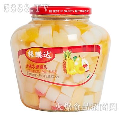 1250振鹏达什锦罐头