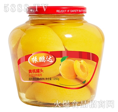 1250振鹏达黄桃罐头