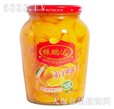 900g振鹏达桔子罐头