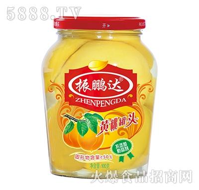 900g振鹏达黄桃罐头