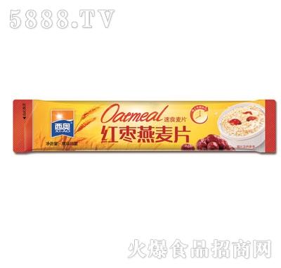 西奥红枣燕麦片