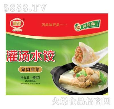 味德灌汤水饺猪肉韭菜450g