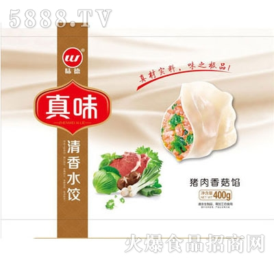 味德猪肉香菇400克