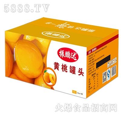 248gx12瓶黄桃罐头彩箱