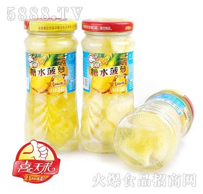 喜天果冰糖菠萝罐头245g