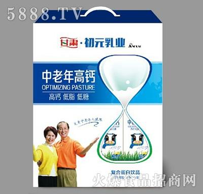1x12盒(开窗)初元乳业中老年高钙复合蛋白饮料