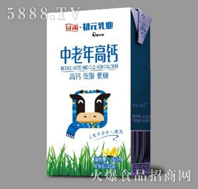 初元乳业中老年高钙奶250ml
