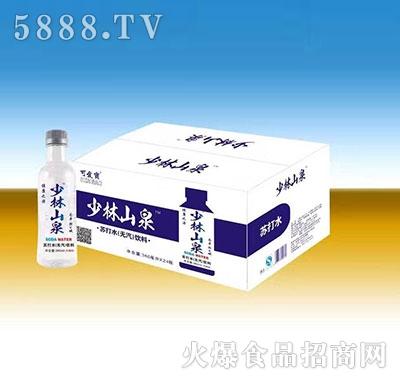 360mlx24瓶可爱宝少林山泉苏打水(无汽)饮料