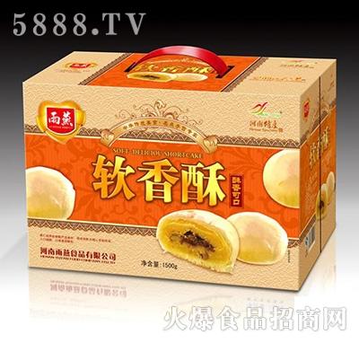 雨燕软香酥1500g