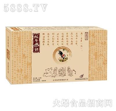 雨燕蚁年易饼盒装