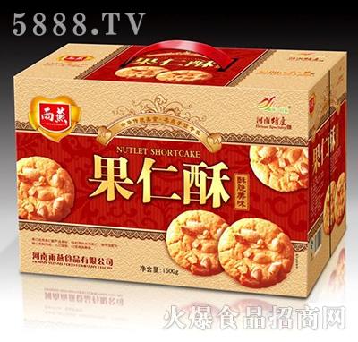 雨燕果仁酥礼盒1500g