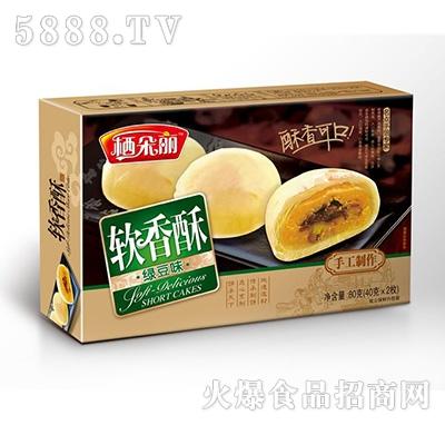 栖朵丽软香酥绿豆味80g